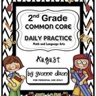 Common Core Daily Practice for Second Grade (August)