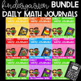 Math Journals CCSS aligned The Complete Set
