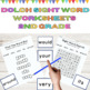 Dolch Second  grade 10 Weeks of Sight Word Work