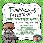 George Washington Carver: Famous American Mini Unit {Power