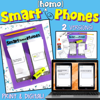 http://www.teacherspayteachers.com/Product/Homophone-Craftivity-Smartphones-includes-2-versions-for-differentiation-628400