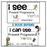 VERBS... Present Progressive Verbs Adapted Book Bundle Aut