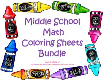 Math Coloring Sheets on Middle School Math Coloring Sheets Bundle   Laura Becker