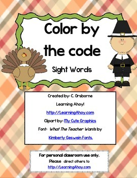 Thanksgiving Color by Code: Sight word practice