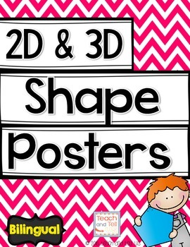 2D & 3D Posters ENGLISH and SPANISH