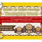 FREE: Gobblin' Up Multiple Meaning Words - a Thanksgiving