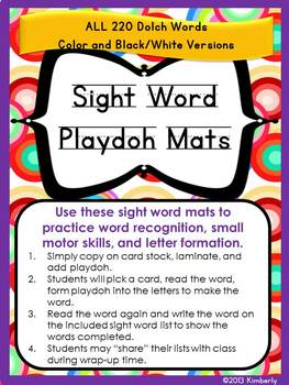 Sight Word Playdoh Work Mats 220 Dolch Words  (Black/White